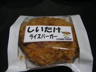 101_0007.JPG