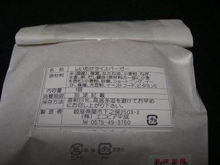 101_0009.JPG